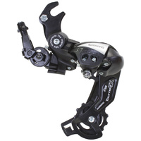 Shimano Tourney Rd-Ty500 Rear Derailleur 6/7 Speed Frame Mount