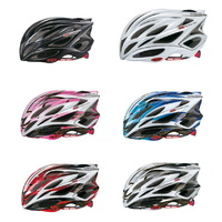 Kabuto Ms-2 Mtb Bike Helmet Large