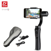 Zhiyun Smooth-Q 3-Axis Handheld Gimbal Stabilizer for Smartphone up to 220g or 6 inches i.e. iPhone X, iPhone 8 plus, Samsung Galaxy, Huawei Mate